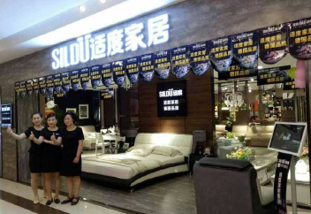 部分加盟分店风采-徐州红星美凯龙龙8娱乐电脑版店