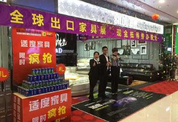 部分加盟分店风采-新疆奎屯龙8娱乐电脑版店