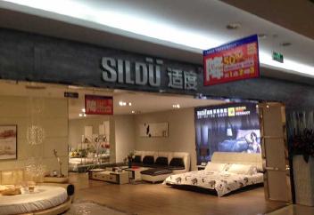 部分加盟分店风采-通辽龙8娱乐电脑版店
