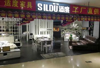 部分加盟分店风采-安徽宣城龙8娱乐电脑版店