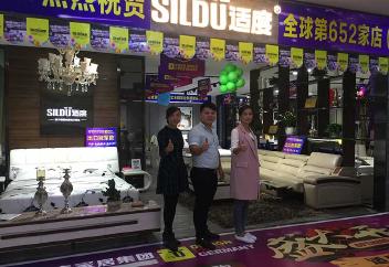 部分加盟分店风采-安徽淮北龙8娱乐电脑版店
