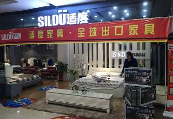 部分加盟分店风采-安徽安庆龙8娱乐电脑版店